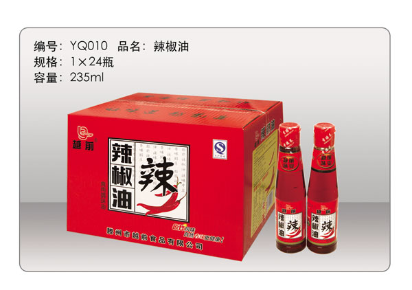 辣椒油235ml